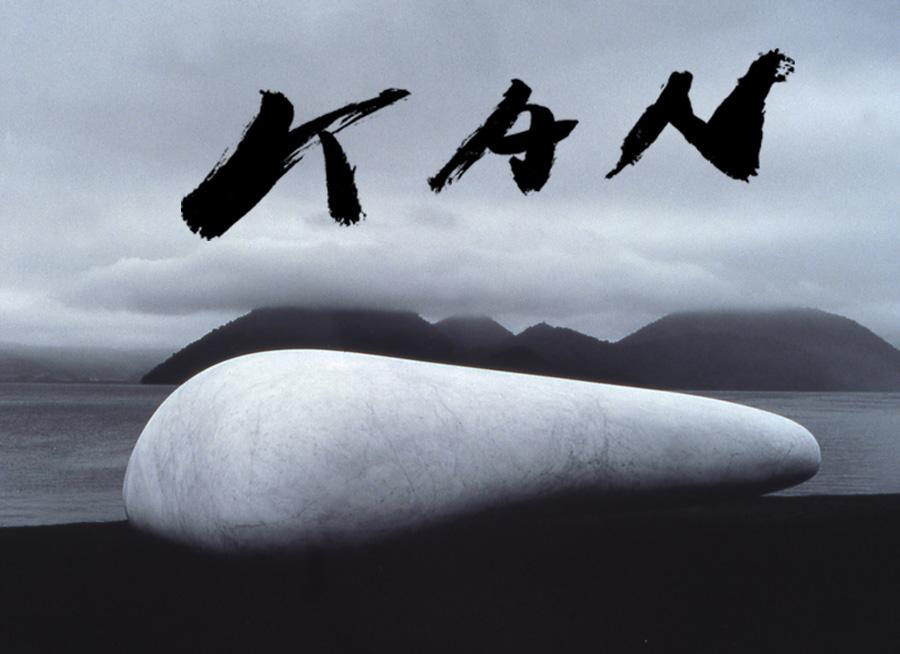 KANの画像 p1_12